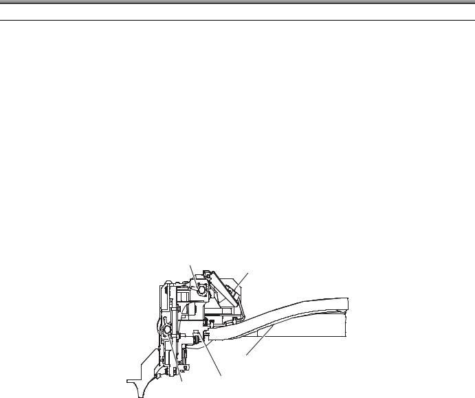 Canon iR2016, iR2020 inner 2 way tray-e1 Service Manual