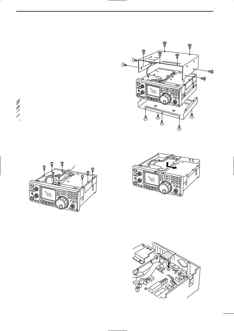 Icom IC-910H User Manual