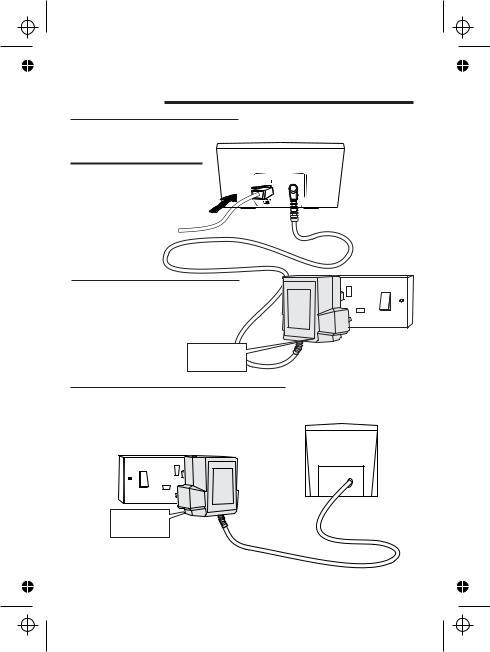 Binatone SYMPHONY 2210 User Manual