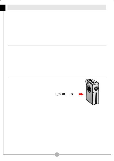 AIPTEK POCKET DV4500 User Manual