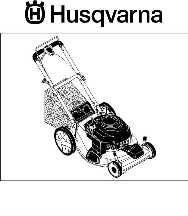 Husqvarna 6522SH User Manual