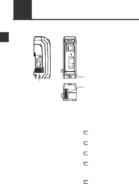 KEYENCE DL-EP1 User Manual