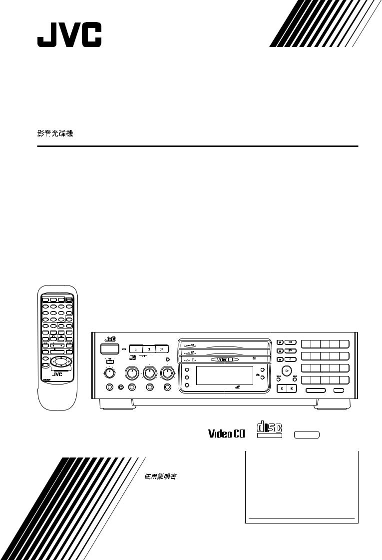 JVC LET0089-001A, XL-MV558GD User Manual