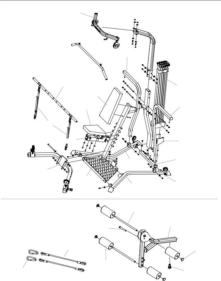 Bowflex Xceed Plus User Manual