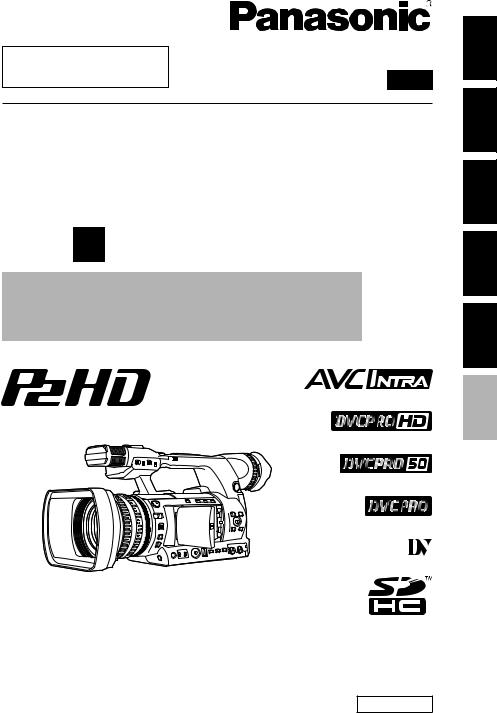 Panasonic AG-HPX250P, AG-HPX250EN, AG-HPX250 User Manual