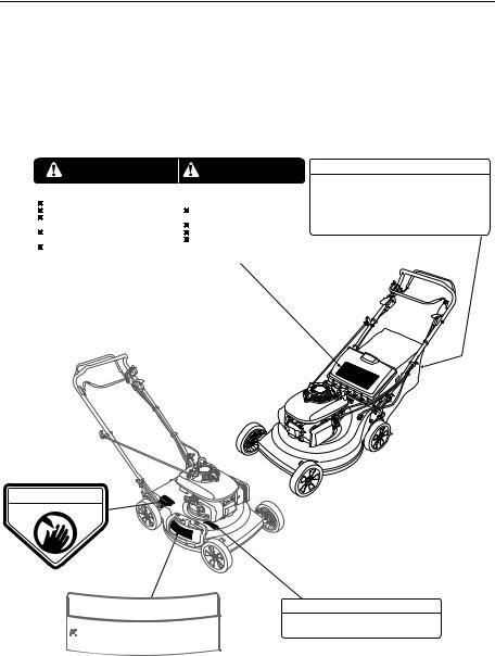 Honda Power Equipment HARMONY II HRS216PDA, HRR216TDA
