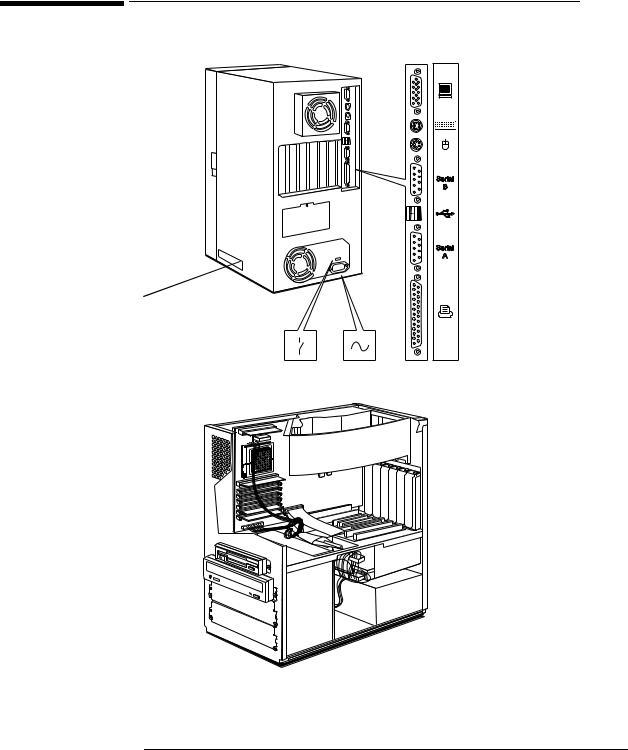 HP Vectra VL PC 5-xxx Series 5 User Manual