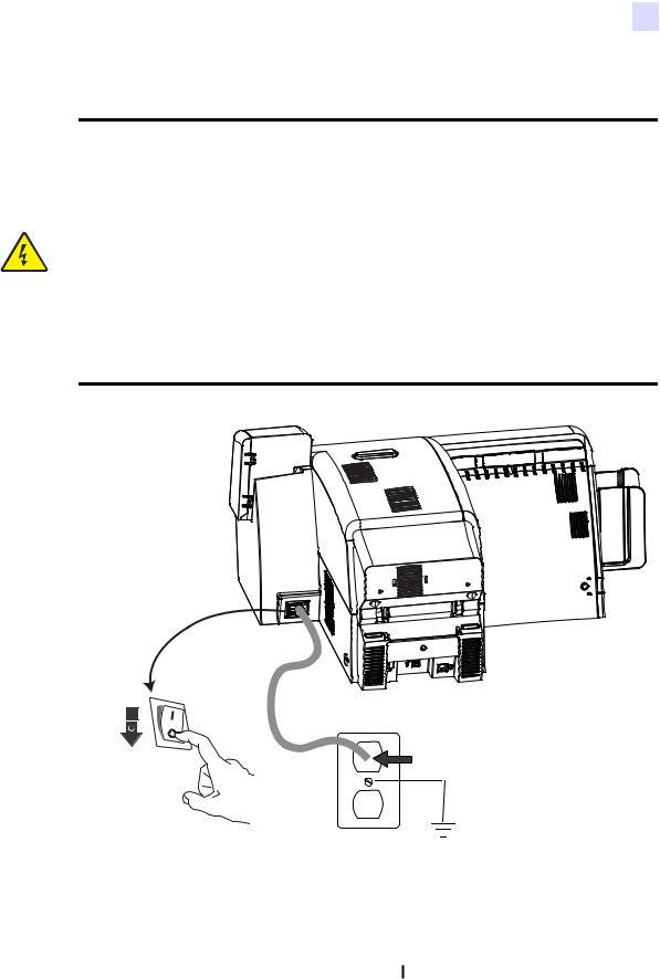 Zebra Technologies P1013372-001 REV. A User Manual