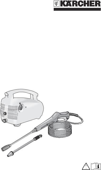 Karcher K2.93 User Manual