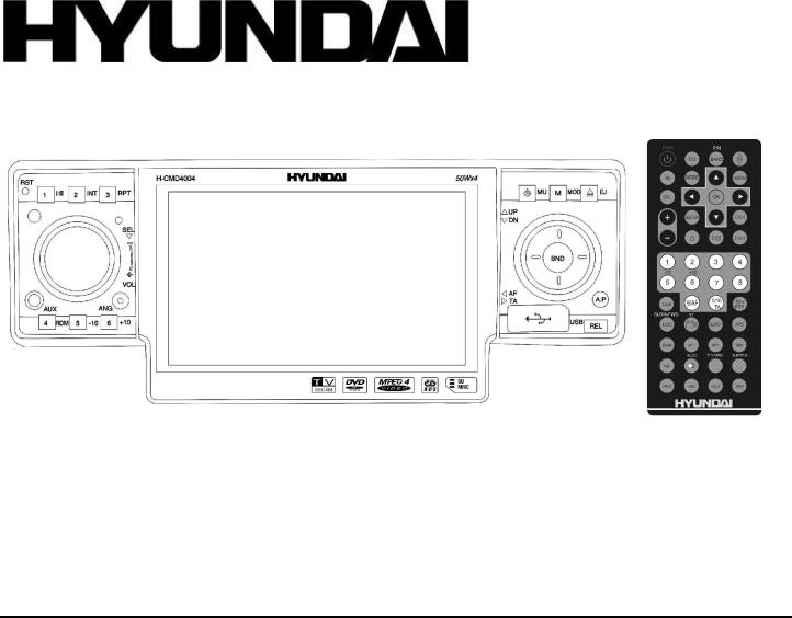 Hyundai H-CMD4004 User Manual