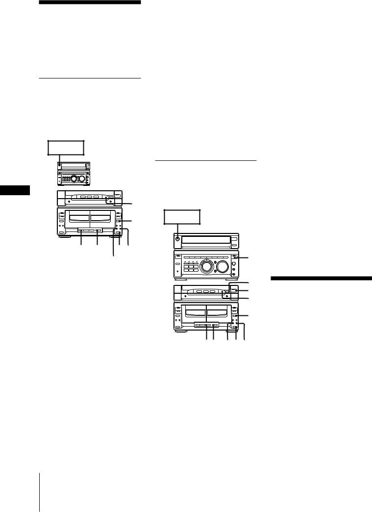 Sony MHC-W55 User Manual