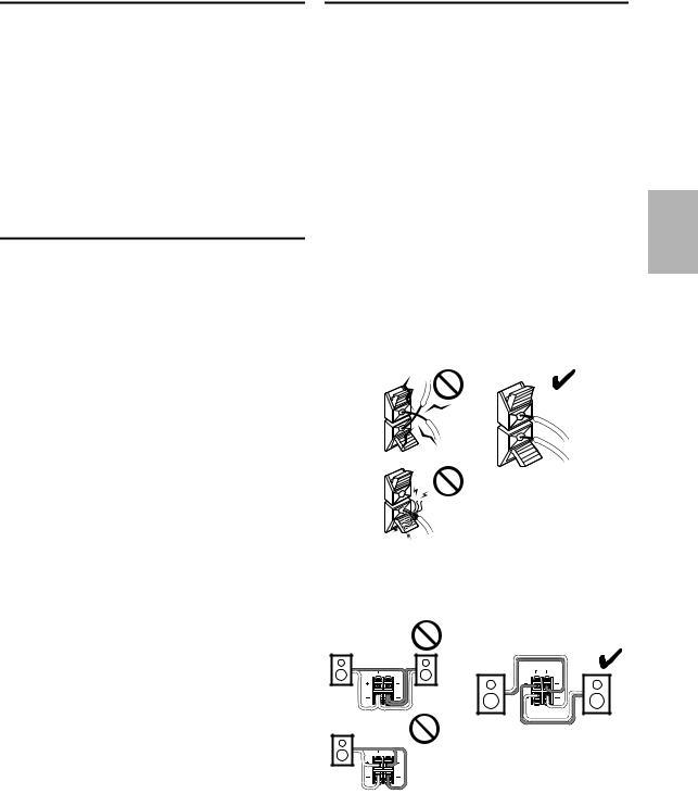 Onkyo HT-R390, HT-R290 User Manual