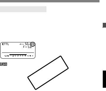 Canon Speedlite 580EX II User Manual