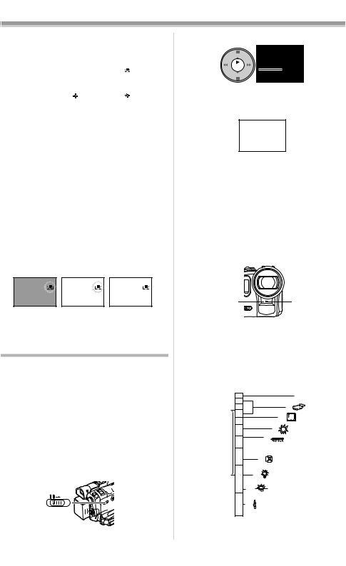 Panasonic PV-GS120, PV-GS200 Operating Instruction