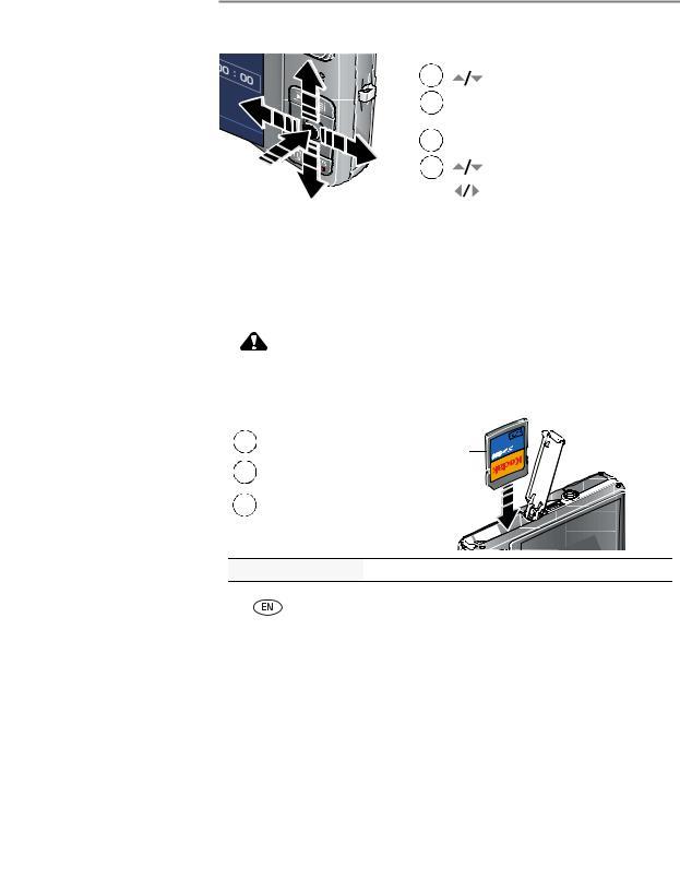 Kodak EasyShare M1033, 1278829, EasyShare M2008, M1033