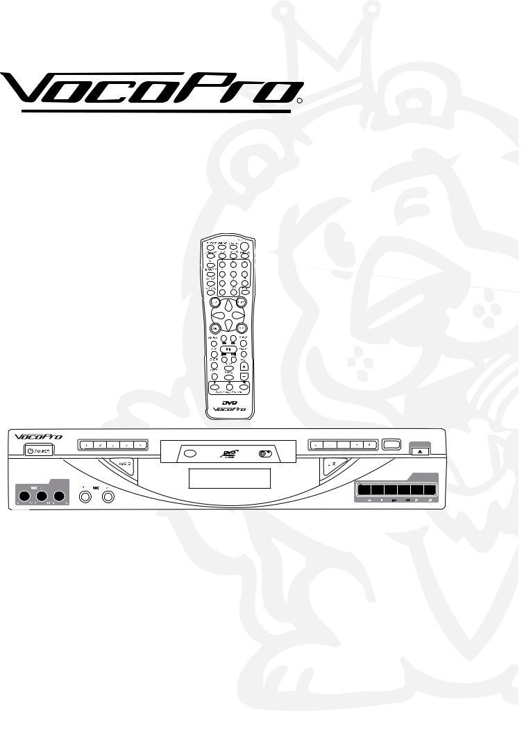 VocoPro DVX-880 Pro User Manual
