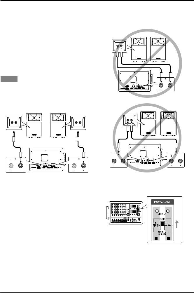 Yamaha EMX68s, EMX88s User Manual