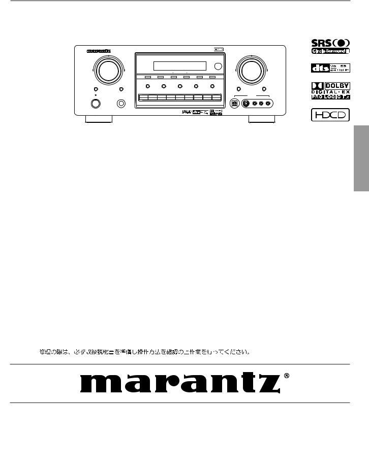 Marantz SR-8400 Service Manual