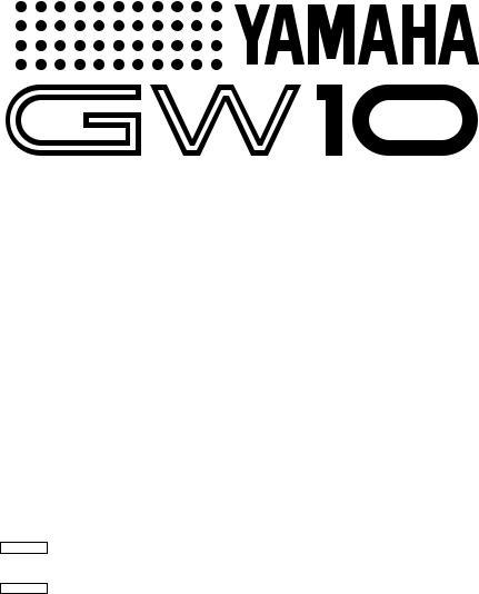 Yamaha GW10 User Manual