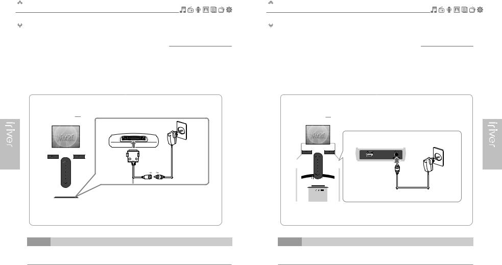 IRiver H10 20GB User Manual