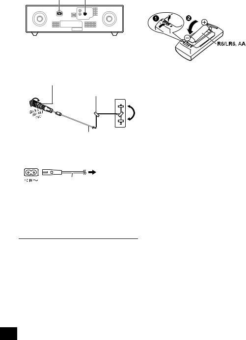 PANASONIC SC-DM502E-W, SC-DM502E-K User Manual