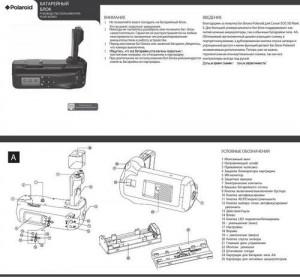Polaroid BG-E6 для Canon 5D с LCD панелью