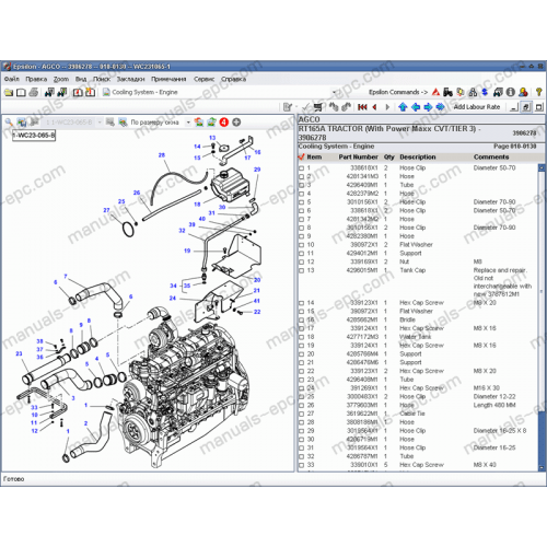 AGCO spare parts catalog and repair manuals