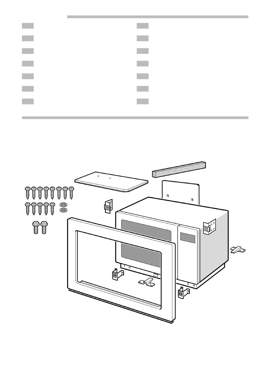 Руководство пользователя: Микроволновая печь BOSCH HME9751