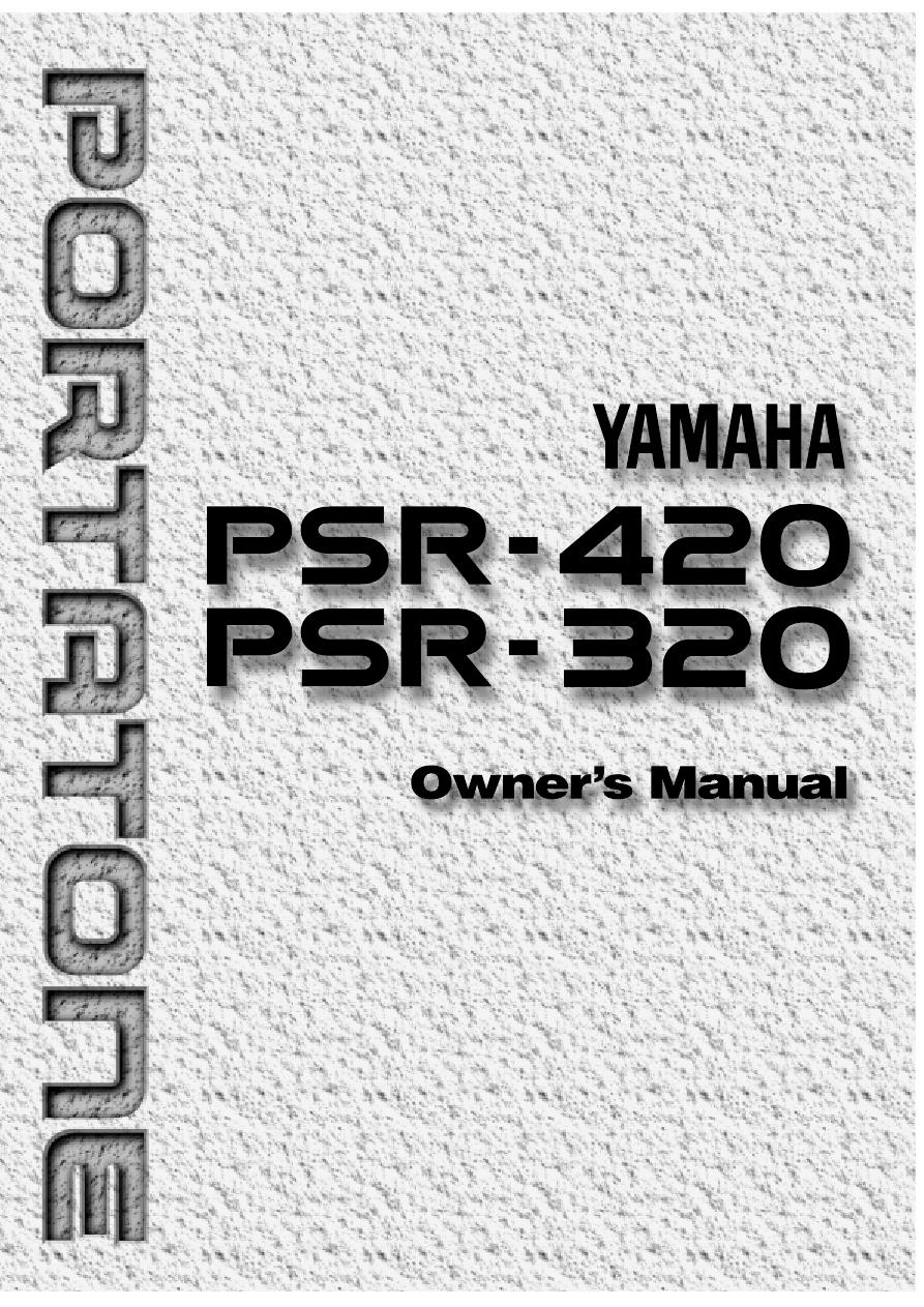 Техническое руководство: Клавишный синтезатор YAMAHA PSR