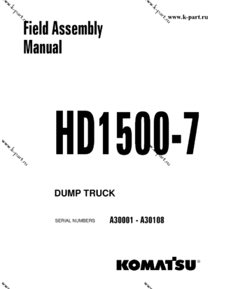 HM300-1(USA)-L S/N A10001-UP Field assembly manual