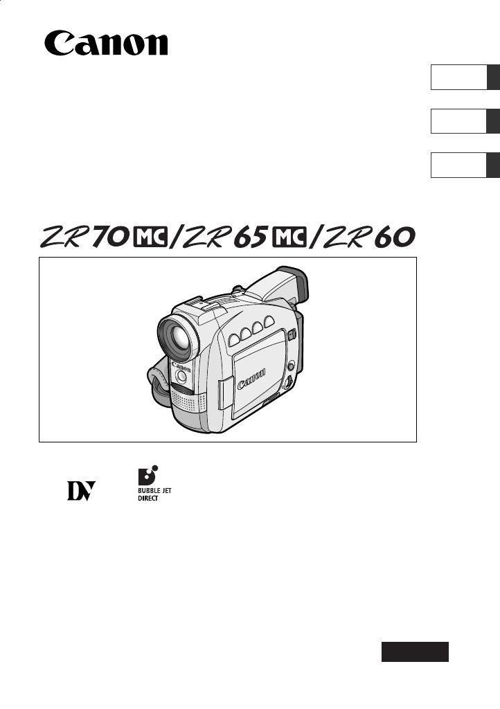 Canon ZR60, ZR65 MC, ZR70 MC instruction manual