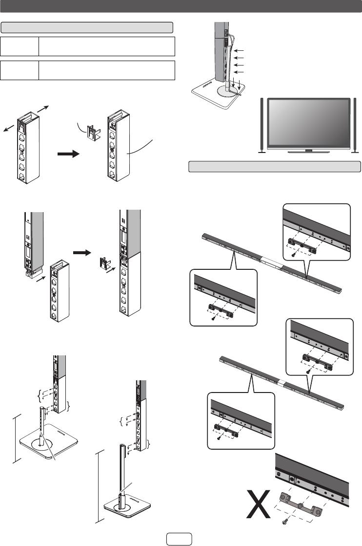 Sharp HT-SL75 E-8, System preparation (continued)