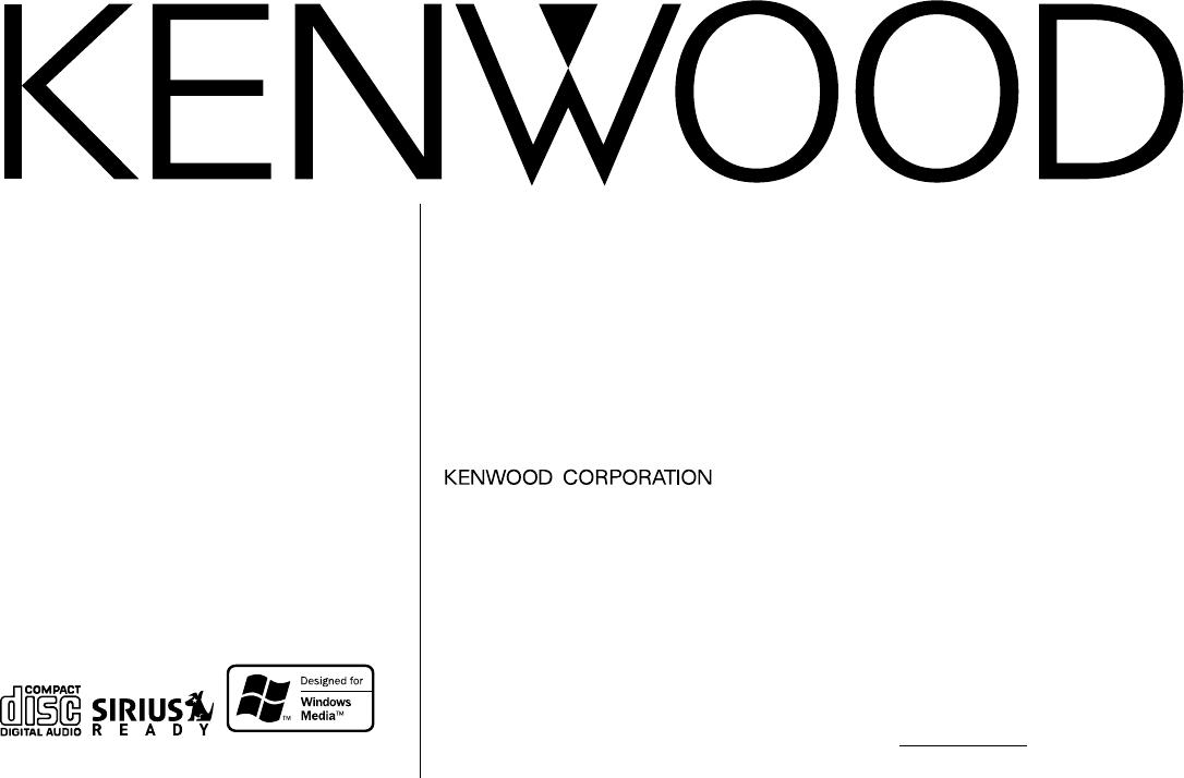 Kenwood KDC-2025, KDC-225, KDC-225MR, KDC-MP225