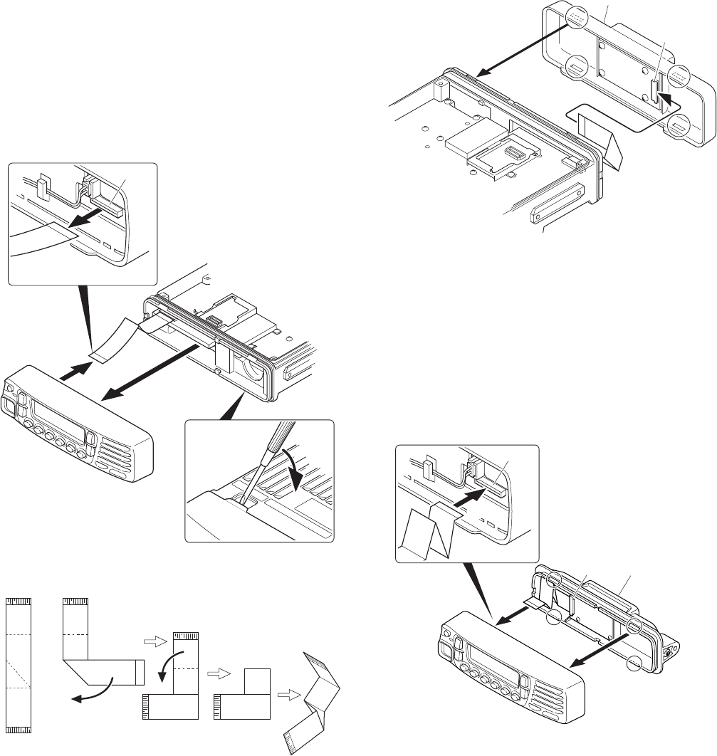 Kenwood TK-7180 4. Control Head Remote Kit (KRK-10 : Option)