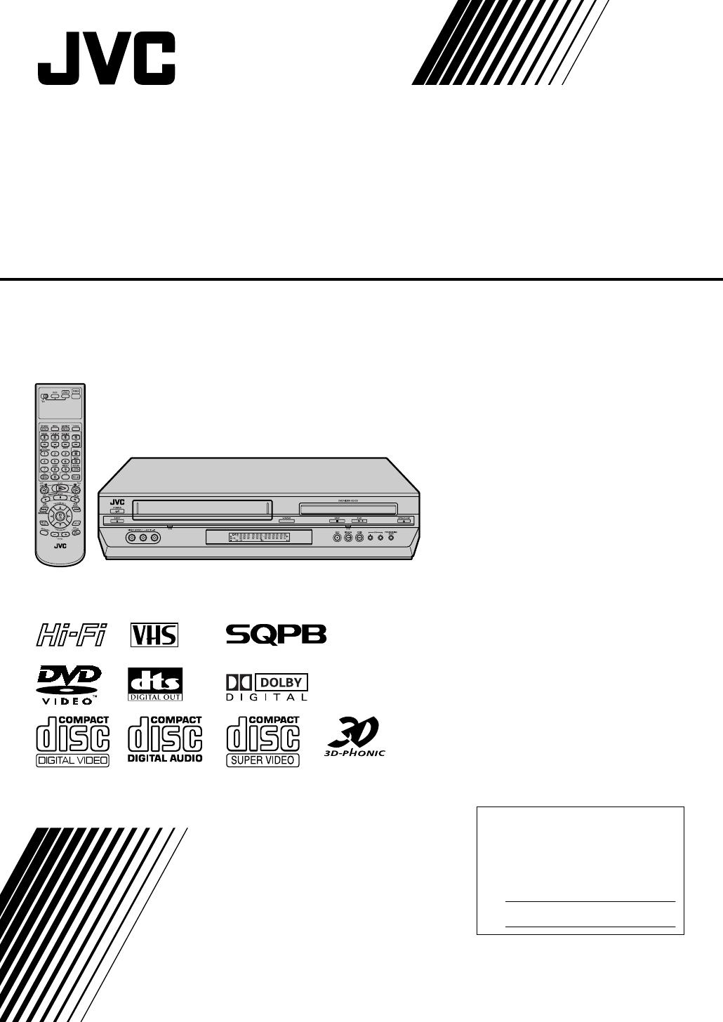 JVC HR-XVC33U manual