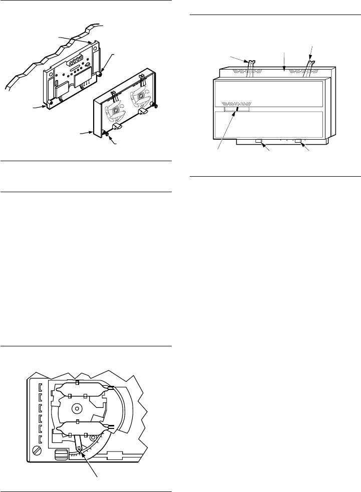 Honeywell T874/Q674 Settings