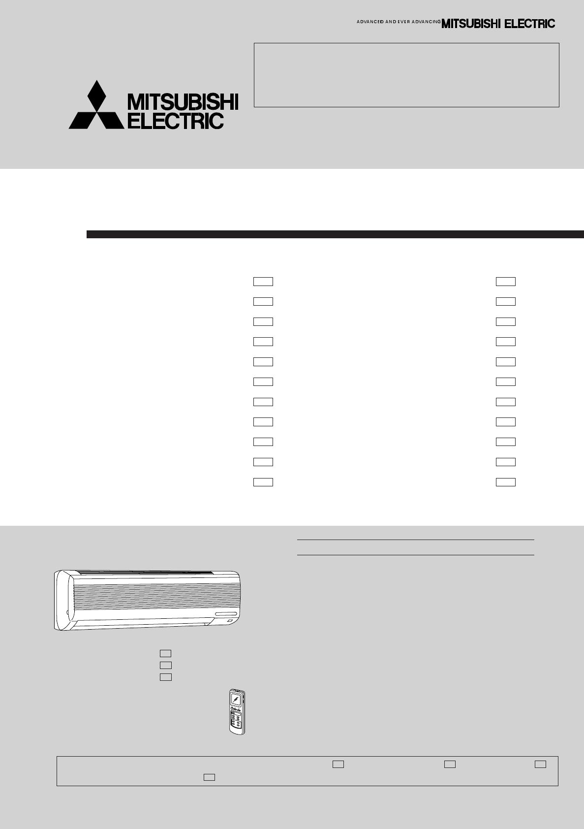 hight resolution of mitsubishi electronics service manual