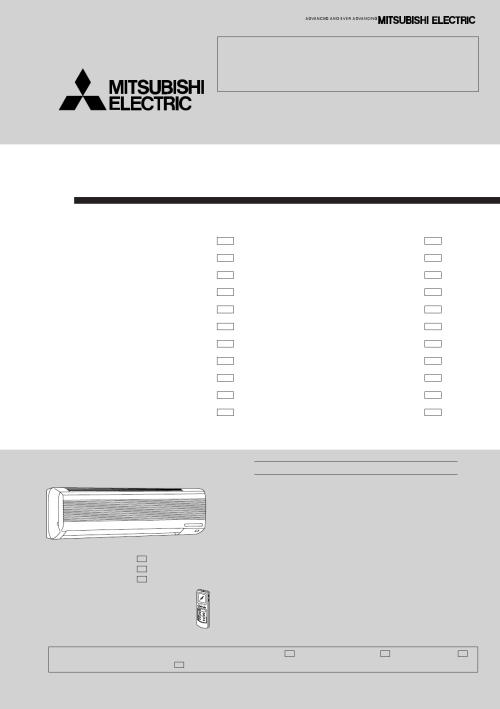 small resolution of mitsubishi electronics service manual