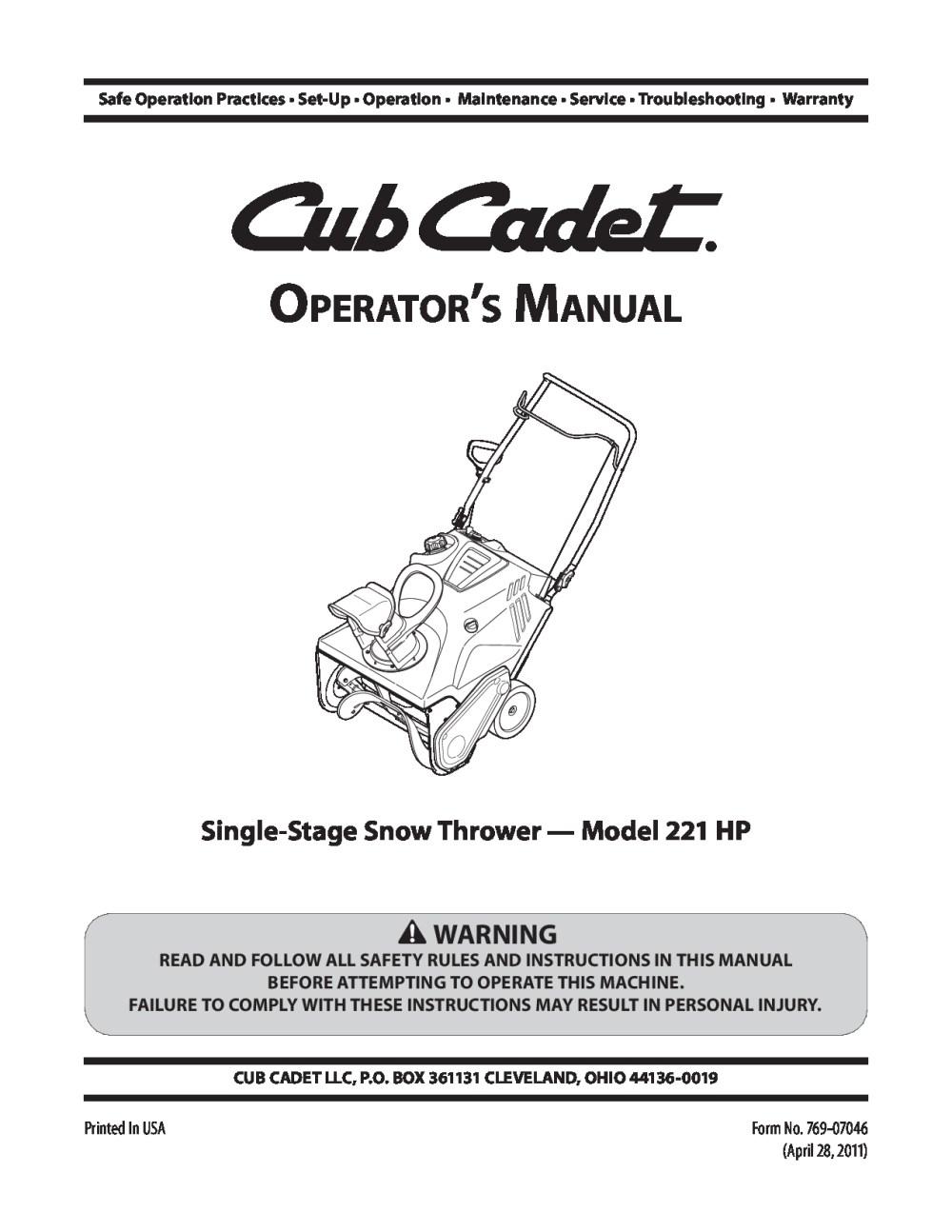 medium resolution of lawn and garden snow blower cub cadet 221 hp manual