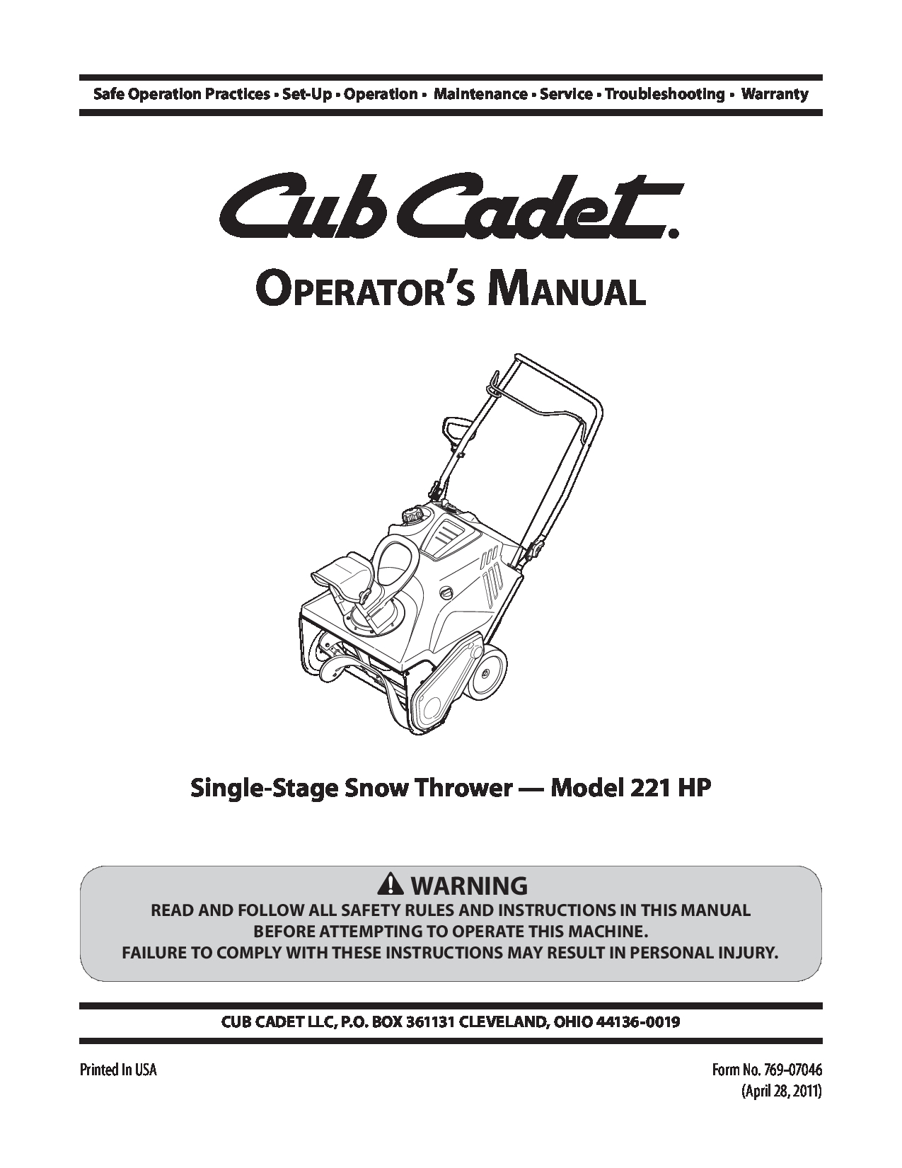 hight resolution of lawn and garden snow blower cub cadet 221 hp manual