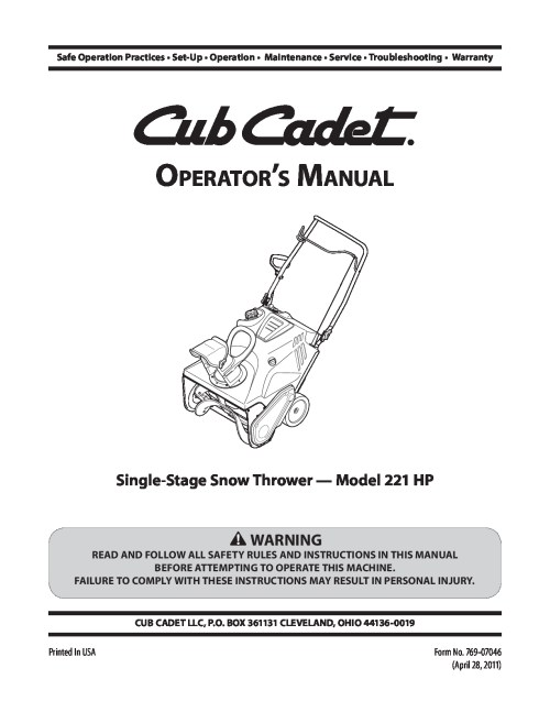 small resolution of lawn and garden snow blower cub cadet 221 hp manual