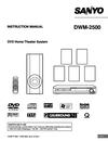 Sanyo Home Audio manuals