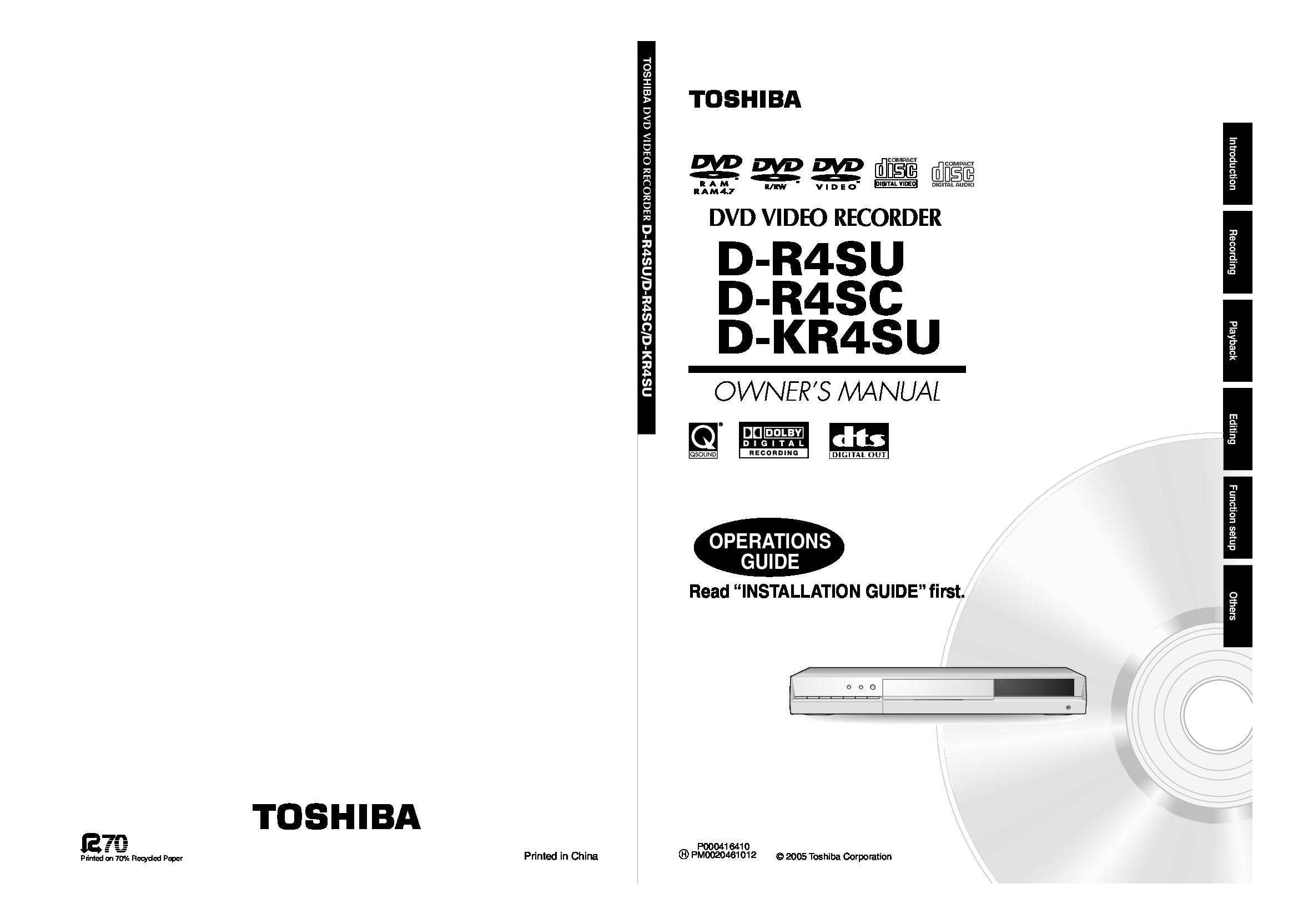 Toshiba DVD Recorder manuals