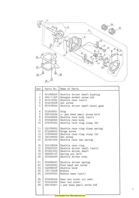 New Home 651 Sewing Machine Service Manual