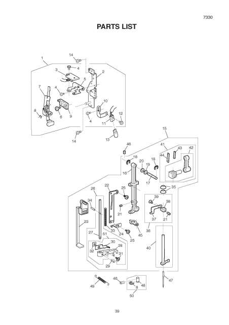Janome 7330 Sewing Machine Service-Parts Manual