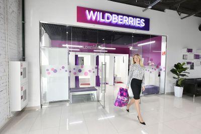 Запуск экспорта Wildberries на рынок Польши