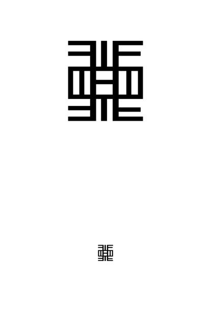 EOVessels – zweiter Entwurf, Adinkra-Symbol