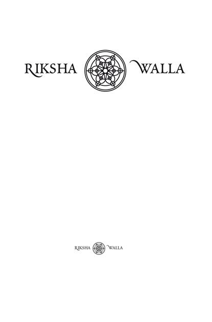 Logo Rikscha Walla; Ansatz 2 mit Mandala