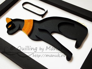 Quilled Egyptian Cat - Side View