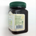 Manuka Honey UMF License Side